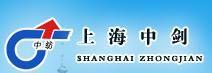 上海中剑纺织机械有�限公司