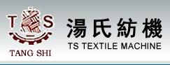 兴化市汤氏纺织机械厂
