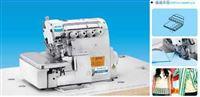 超高速包縫機