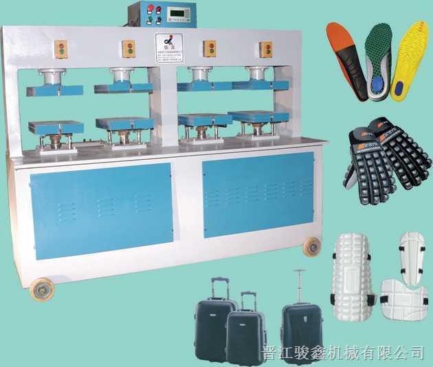 EVA鞋垫,护具,箱包盒冷热成型机