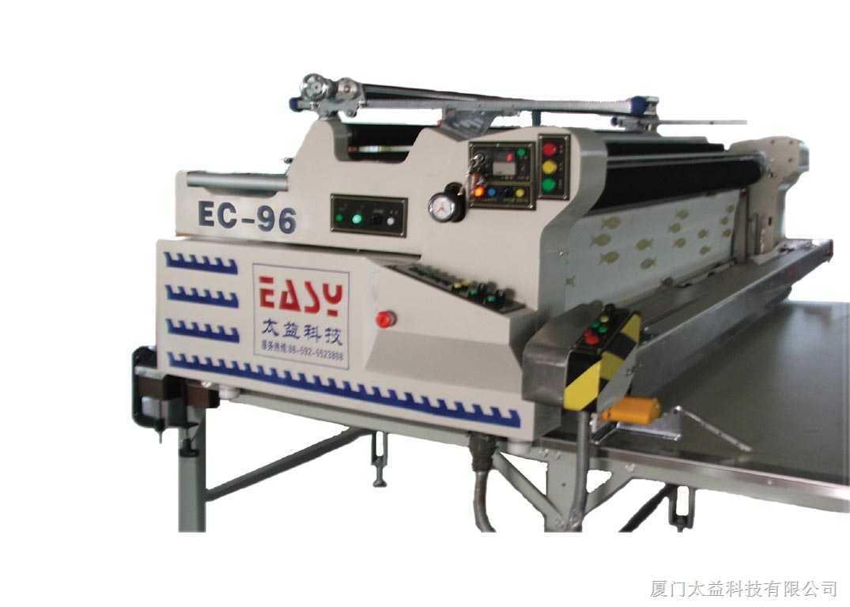 太益EC-96-自动排布机;拉布机;铺布机