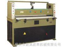 平面式液壓裁斷機