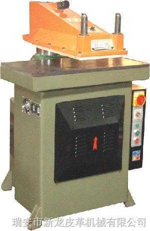 XL726-18--摇臂式液压裁断机