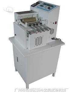 ZX-QD160(切带机)