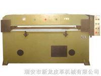精密四柱自動平衡油壓裁斷機(30T、40T、60T