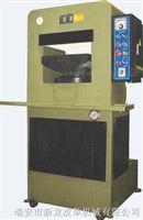 液壓平面壓花機