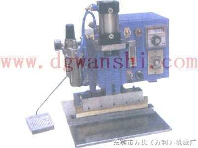气动式压线机