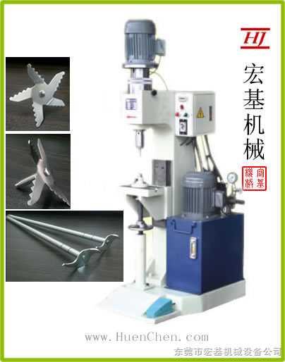 HJ-152--刀片铆接机,搅拌机刀片铆接机,榨汁机刀片铆接机