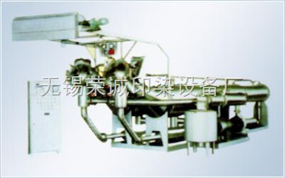 高温喷射染色机