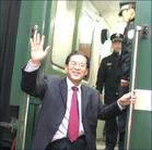 中国皮革�锝谈浮�―王全杰
