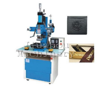 油压式烫金烙印机