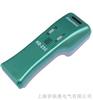 HD-25C-1手提式检针机