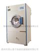 SWA801-15-50自動烘干機