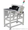 HD-350E滑道式检针机