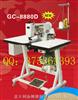 GC-8880D 多功能双针花样机,摩卡机,自编花样机
