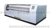 YPAⅡ-1800-3000雙滾熨(燙)平機