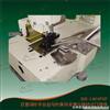 BH-1404PSF   四针平台型勾针纵向双重环缝链式门襟机