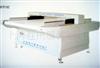 HN-900-1200CB全自动检针器