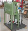 热水锅炉(简易取暖油锅炉)