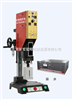 CX-2600P塑料焊�接设备 保定超音波焊接机