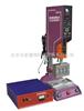 CX-2600P眼睛盒焊接机 太原超々音波熔接机